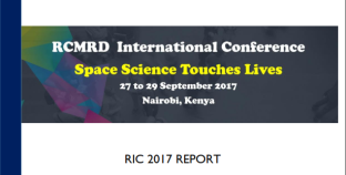 RCMRD International Conference 2017 Report is available online for Download